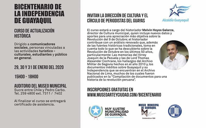 Photo of Ciclo de conferencias por el Bicentenario de Independencia de Guayaquil