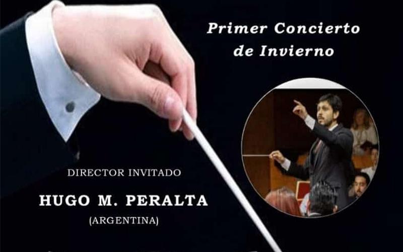 Photo of Hoy primer concierto de invierno de la Orquesta de Cámara del Museo Municipal
