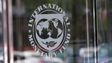 Photo of FMI ve crecimiento negativo para la región en 2020 como consecuencia del coronavirus