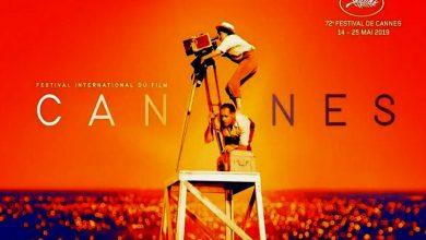 Photo of El Festival de Cannes es aplazado por la crisis del coronavirus