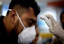 Photo of Finanzas acredita el salario de todos los servidores públicos de salud