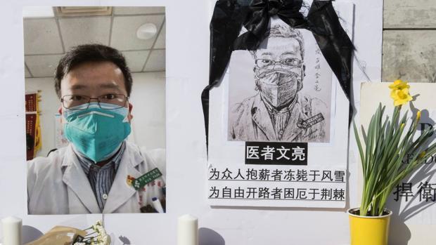 Photo of China lanza medidas contra las insinuaciones sexuales y «el contenido negativo» en internet
