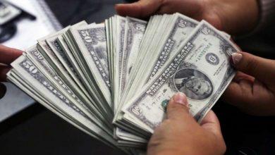 Photo of Piden a la banca pública y privada reestructurar deudas de ciudadanos