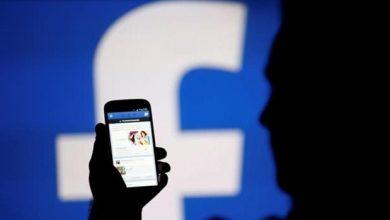Photo of Coronavirus: Facebook e Instagram reducirán la calidad de los vídeos en Europa