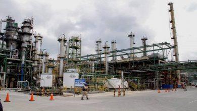 Photo of Gobierno decreta retenciones a banca, petroleras y telefónicas