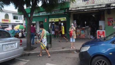 Photo of Guasmo tuvo un sábado típico; tres provincias, con toque a las 16:00