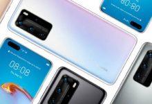 Photo of Una semana con el Huawei P40 Pro: el primer «smartphone» que le dice adios al 4G