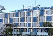 Photo of Plazos y términos para procesos judiciales se encuentran suspendidos