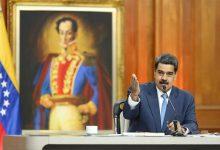Photo of Gobierno venezolano rechaza propuesta de EEUU de un Ejecutivo de transición
