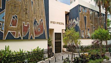 Photo of Comunicado importante de la Dirección de Cultura del Municipio de Guayaquil