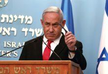 Photo of El primer ministro israelí, Netanyahu, en cuarentena preventiva por coronavirus