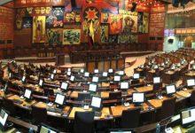Photo of Este martes ministros comparecerán en la Asamblea Nacional