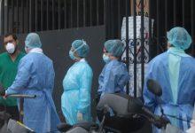 Photo of Procesos de compra de insumos, dispositivos y equipos médicos para la emergencia por covid-19 suma USD 64,7 millones