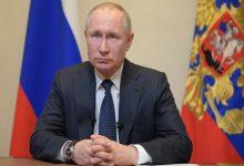 Photo of Putin anuncia las medidas para paliar la propagación del coronavirus y aplaza la votación a las enmiendas a la Constitución rusa
