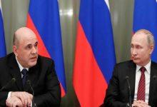 Photo of Gobierno ruso quiere extender cuarentena obligatoria de Moscú a todo el país