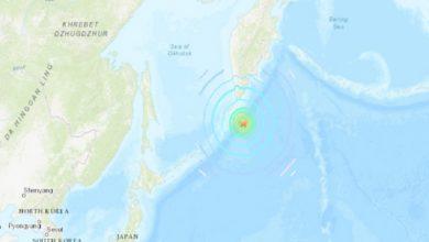 Photo of Un terremoto de magnitud 7,5 sacude las islas Kuriles de Rusia