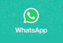 Photo of La nueva función de WhatsApp que permitirá bloquear más fácilmente a los usuarios pesados