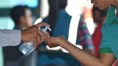 Photo of Pormenores sobre el estado de emergencia sanitaria por coronavirus