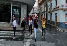 Photo of Emergencia sanitaria no frena el ingreso de foráneos por frontera norte de Ecuador