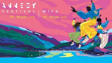 Photo of El Festival de Animación de Annecy se celebrará este año en formato digital