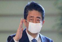Photo of Japón se prepara para un estado de alerta sanitaria por el COVID-19