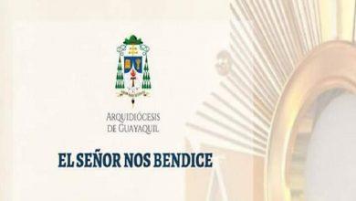 Photo of El Señor nos bendice este Jueves Santo