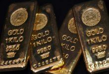 Photo of Precios del oro caen ante avance del dólar por preocupaciones sobre el coronavirus