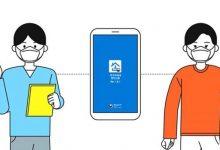 Photo of Aplicaciones contra el coronavirus: ¿qué hacen otros países para defender la privacidad?