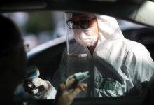Photo of El estado brasileño de San Pablo calculó que tendrá 220.000 casos de coronavirus y pedirá un préstamo de USD 100 millones al Banco Mundial para combatir la epidemia