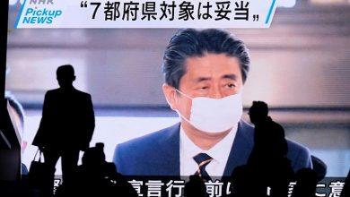Photo of Japón declara estado de emergencia en siete regiones por el coronavirus