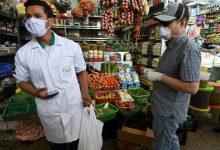 Photo of «Vienen dos semanas muy duras» para Perú por el coronavirus, advierte un ministro