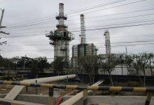 Photo of Cuarentena en personal de Refinería La Libertad no afectará el suministro de combustible