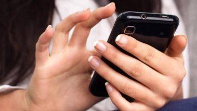 Photo of Cuidado: si recibes este SMS en el que se avisa de un ERTE, no lo abras
