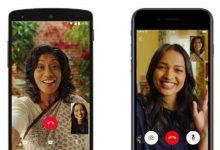 Photo of WhatsApp lanza una nueva función para las videollamadas grupales