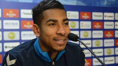 Photo of [AUDIO] Jordan Gaspar, el ecuatoriano que entrenó con Cristiano Ronaldo y quiere llegar a la Tri