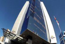 Photo of Judicatura aprueba procedimiento de remoción por impedimento para el ejercicio de cargos en Función Judicial