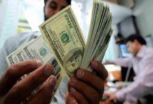 Photo of Ecuador se une al llamamiento mundial de acción ante la disminución de remesas