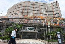 Photo of Estado propone dar activos al IESS como pago de deuda histórica