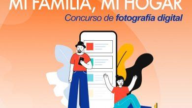 Photo of Continúan abiertas las inscripciones para el primer concurso de fotografía digital