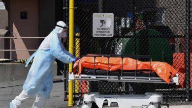 Photo of EE. UU. supera los 71.000 muertos por coronavirus