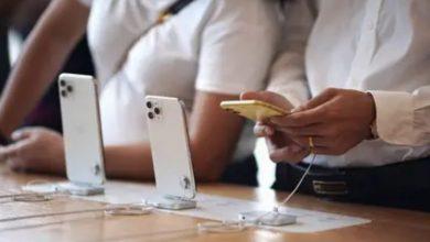Photo of Hackers publicaron una herramienta que permitiría desbloquear cualquier iPhone