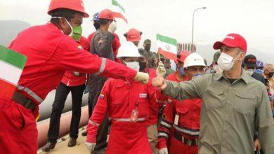 Photo of Segundo petrolero iraní llega a la mayor refinería venezolana