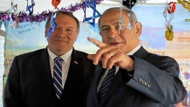 Photo of En Jerusalén para discutir la «anexión», Pompeo acusa a Irán de «fomentar el terror»
