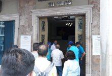 Photo of Coronavirus: Fiscalía allana oficinas de la Prefectura del Guayas por denuncia de supuesto sobreprecio en compra de pruebas rápidas y mascarillas
