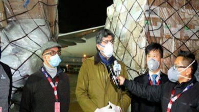 Photo of Ecuador recibe 18 respiradores donados por Banco de Desarrollo de China