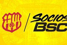 Photo of BarcelonaSC comunica a sus socios el detalle de la información solicitada