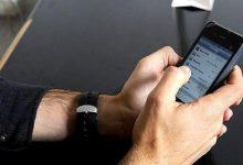Photo of Trucos para que tu «smartphone» no te espíe la ubicación