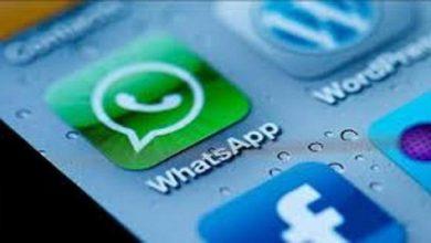 Photo of WhatsApp: el truco de los ciberdelincuentes para robarte la cuenta y cómo evitarlo
