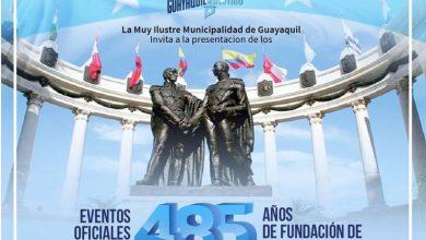 """Photo of Calendario de eventos oficiales del mes de julio """"La Fundación de mi nuevo Guayaquil, camino al Bicentenario"""""""