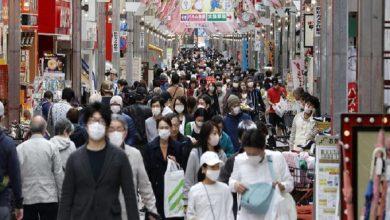 Photo of Consumo doméstico en Japón sufre su peor caída desde 2001